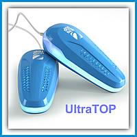 Сушилка для обуви ликвидирует ГРИБОК и ЗАПАХ Обувная сушилка UltraTOP 3-в-1: ТЕПЛО + ОЗОН + УФ Лучи