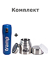 Комплект термос tramp 0,45 л синий + термос tramp с широким горлом 0,5 л, фото 2
