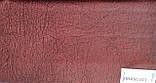 Ткань мебельная обивочная искусственная замша Oniks на войлочной основе, фото 3