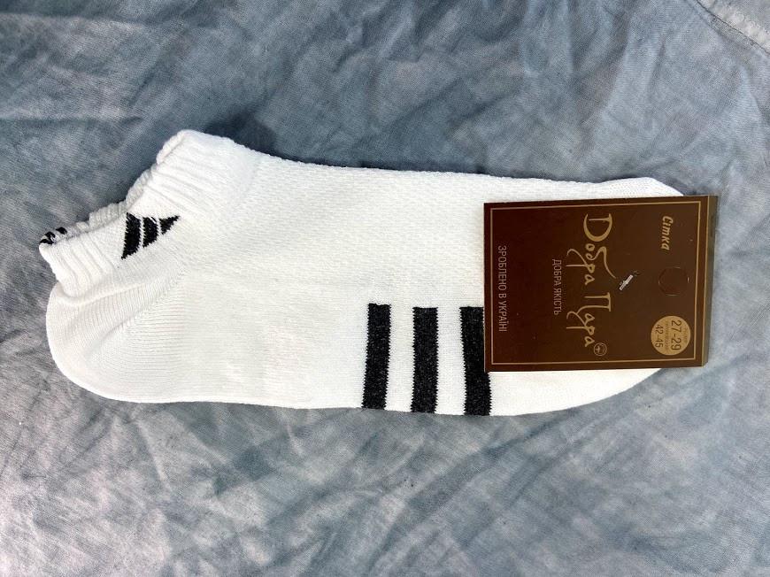 Носки мужские сетка белые 27-29