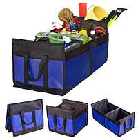 Органайзер в багажник автомобиля Штурмовик АС 1537 BK/BL, органайзер для авто, автомобильный органайзер.