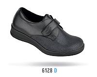 Ортопедичне взуття (стопа в ризику), жіночі Mac1 6128pu