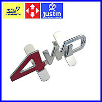 3D эмблема 4WD на решетку - метал, фото 1