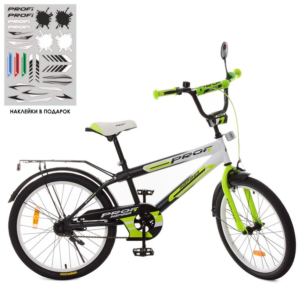 Велосипед детский PROF1 20д. SY2054 Inspirer, черно-бело-салатовый