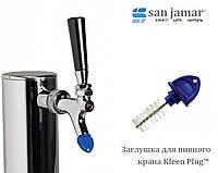 Заглушка для пивного крана San Jamar Kleen Plug KLP250