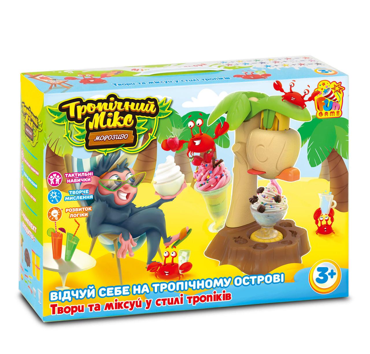"""Тесто для лепки """"Тропічний Мікс. Морозиво"""" 47536 (8/2) """"FUN GAME"""", в коробке"""