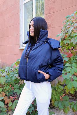 Женская короткая дутая куртка