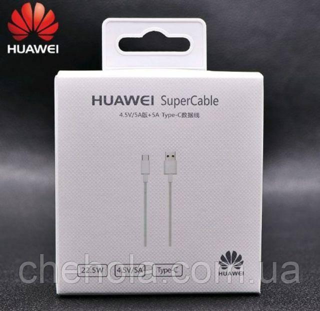 Кабель швидка зарядка Huawei Оригінальний Type C Supercable 5A Quick Charge