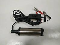 Насос топливоперекачивающий d-38мм FTP-AU0003