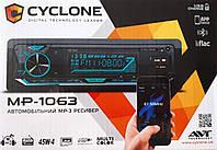 Бездисковый MP3/SD/USB/FM проигрователь CYCLON 1063 G BT