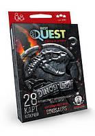 """Карточная квест-игра """"Best Quest: Динозавры"""" (рус) BQ-01-04"""