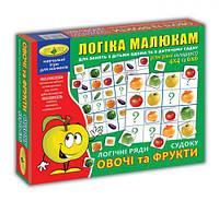 """Игра """"Судоку. Фрукты и овощи"""" 82739"""