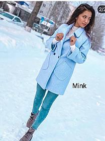 Пальто Женское Кашемировое Голубое