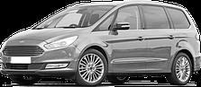 Тюнинг, обвес на Ford Galaxy (c 2015 --)
