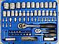 Набор ключей из 108 предметов Euro Craft. Набір ключів (Польша), фото 4