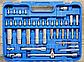 Набор ключей из 108 предметов Euro Craft. Набір ключів (Польша), фото 5