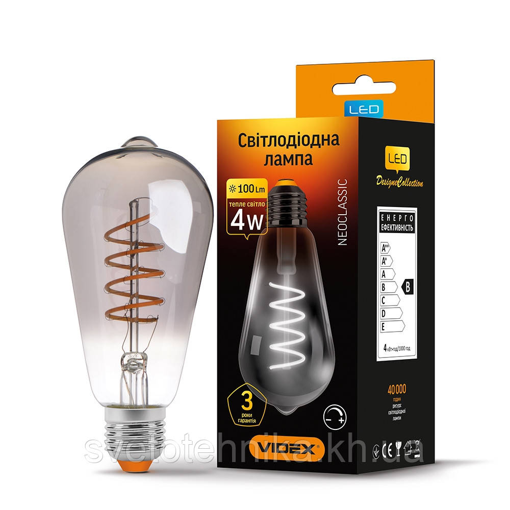 Светодиодная лампа VIDEX Filament ST64 FGD 4W E27 2100K 220V графит, диммер.