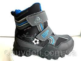 Теплые зимние термо ботинки american club для мальчика 27 р-р - 18.2см