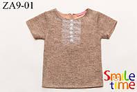 Блузка для девочки с люрексом р.104,110,116,122 SmileTime, персиковая, фото 1