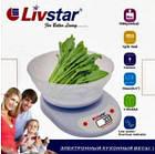 Электронные весы кухонные круглые LIVSTAR с чаше до 5kg, фото 8