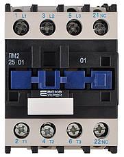 Пускач ПМ 2-25-01 M7 220B (LC1-D2501) Аско, фото 3
