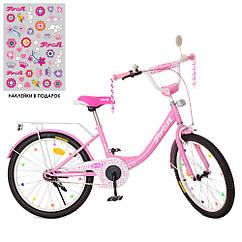 Велосипед дитячий PROF1 20д. XD2011 (1шт) Princess,рожевий,світло,дзвінок,зерк.,підніжка