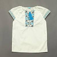 Вышиванка для девочки р.122,128,140,146 SmileTime Ethnic, голубой узор, фото 1