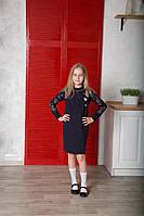 Сарафан школный р.122,128,134,140,146 для девочки SmileTime Anna с брошью, синий, фото 1