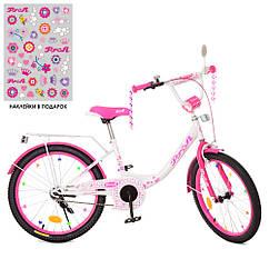 Велосипед дитячий PROF1 20д. XD2014 (1шт) Princess,біло-малинов.,світло,дзвінок,зерк.,підніжка