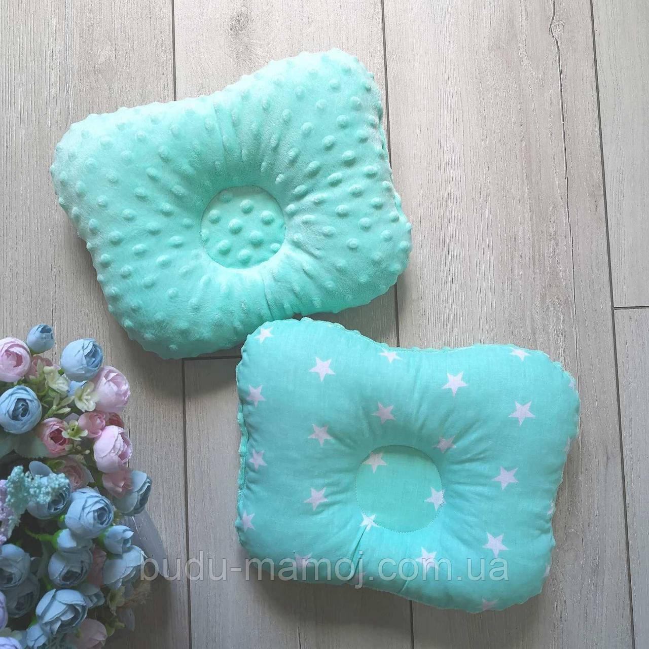 Подушка ортопедическая для новорожденного бабочка