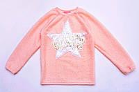 Свитер  для девочки нарядный р.134,140,146,152,158 SmileTime Golden Star, персик, фото 1