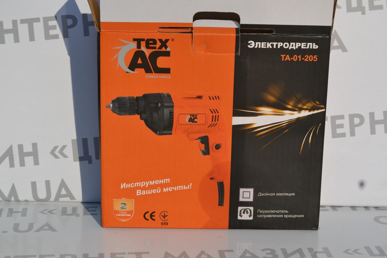 Дриль Tex.AC ТА-01-205