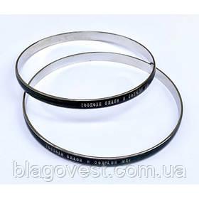 Браслет металич хамеллион (7-8мм)1-15