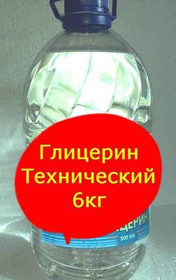 Глицерин Технический