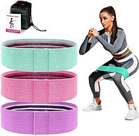 Резинки для фитнеса спорта и тренировок, эспандеры тканевые Hip Resistance Band комплект из 3 шт