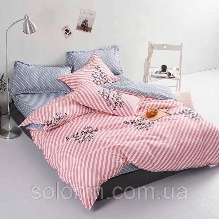 Натуральное двухспальное постельное бельё.