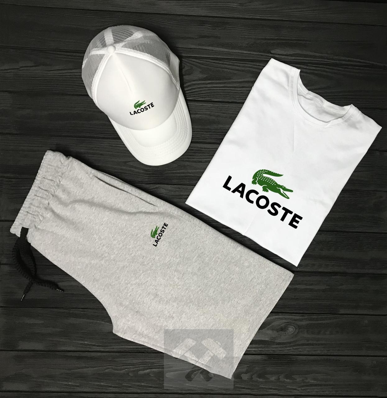 Комплект Lacoste (шорты+футболка+кепка)