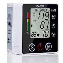 Электронный Измеритель Давления Elecctronic Blood Pressure Monitor Arm Style   Тонометр, фото 3