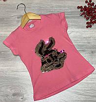 """Дитяча футболка """"Зайчик"""" паєтки перевертні, трикотаж, для дівчинки 110-128 см(4 од в уп), Рожевий"""