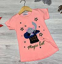 Дитяча футболка для дівчинки 5-8 років, трикотаж декорована малюнком з паєток перевертнів (3 од. уп. )