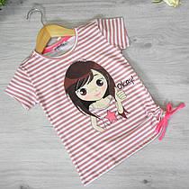 Дитяча футболка, трикотаж, для дівчаток 5-8 року (4 од. уп)