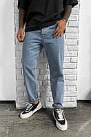 Голубые момы мужские джинсы производство Турция