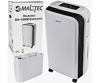 Осушитель воздуха MALTEC DH-10000 Electronic, фото 1
