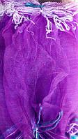 Овощная сетка (сетчатый мешок) 22*30см. 2 кг. Зеленая, красная,фиол