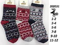 Детские демисезонные носочки ( мин. заказ 12 шт. в уп. ) , 5-6(110/116) см рост