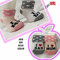 Детские демисезонные носочки для девочек ( мин. заказ 12 шт. в уп. ) 6-12 мес, 12-18 месяцев