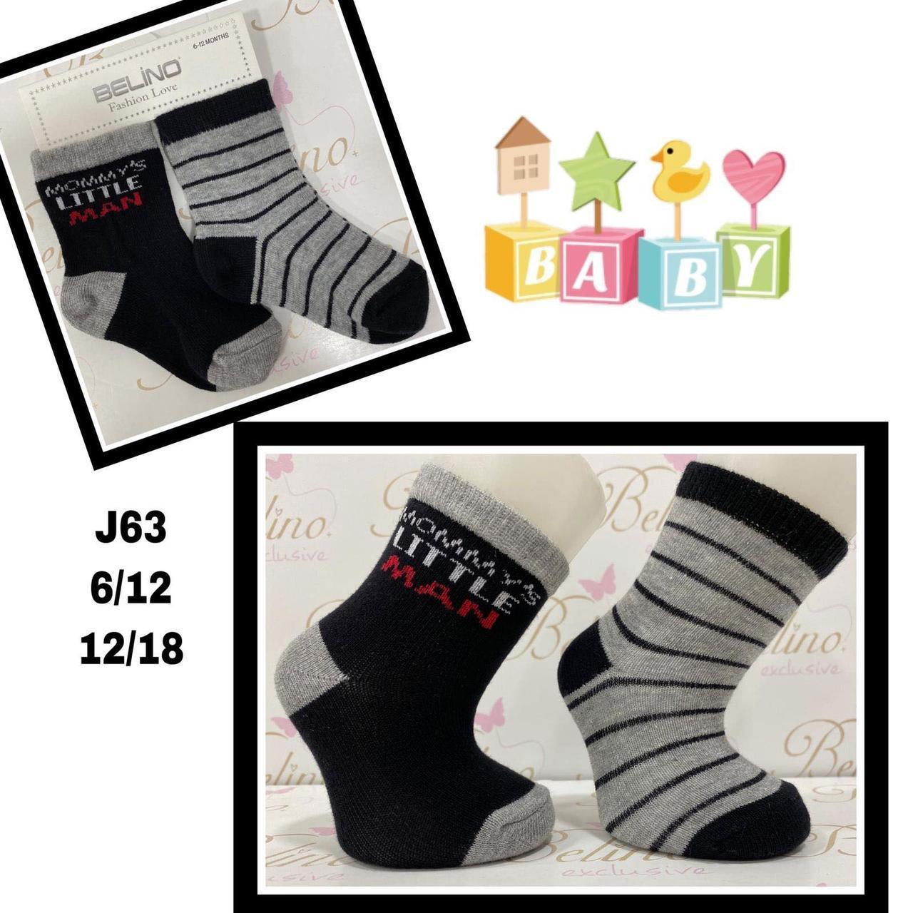 Дитячі демісезонні шкарпетки для дівчаток ( мін. замовлення 12 шт. в уп. ) 6-12 міс., 6-12 місяців