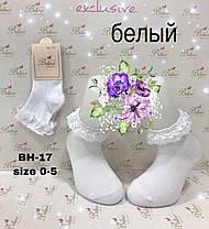 Детские демисезонные носочки для девочек ( мин. заказ 12 шт. в уп. ) 3-4(98/104) см рост