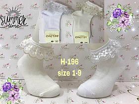 Детские демисезонные носочки для девочек ( мин. заказ 12 шт. в уп. ) 1-2 лет (86-92 см рост), 3-4(98/104) см