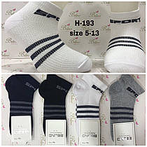 Детские демисезонные носочки для мальчиков ( мин. заказ 12 шт. в уп. ) 5-6 лет (110-116 см рост),